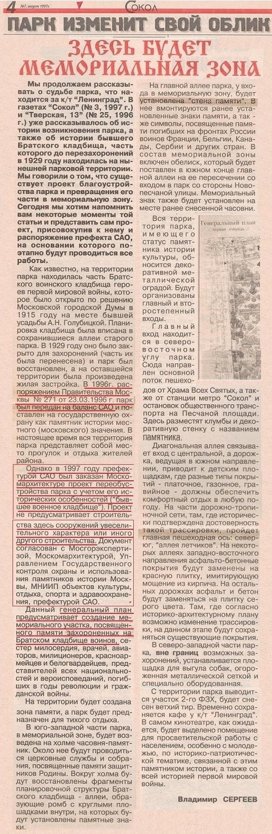 https://img-fotki.yandex.ru/get/3408/287625778.2/0_104bf9_41b24f98_orig.jpg