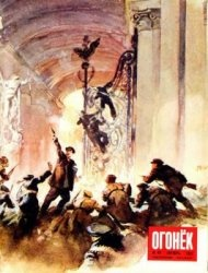 Журнал Огонек №44 1957