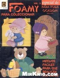 Журнал Foamy Para coleccionar Vol.3