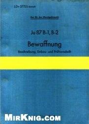 Книга Junkers Ju 87 B-1, B-2.  Bewaffnung.  B – Starre Schusswaffe