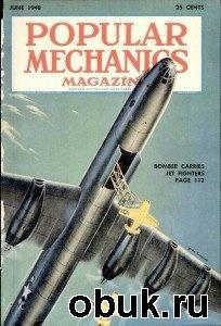 Журнал Popular Mechanics №1-12 1948