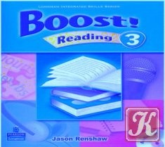 Аудиокнига Boost! 3 Reading (Чтение) Аудио