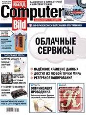 Книга Computer Bild №15 август 2013