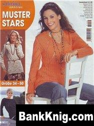 Sabrina special Muster Stars jpeg 13,7Мб