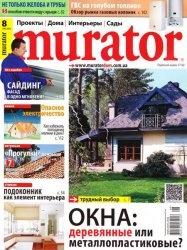 Журнал Murator №8 2012