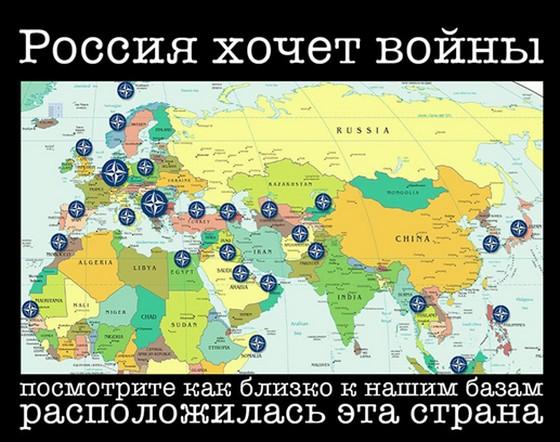 NATO_2015-06-17_135556.jpg