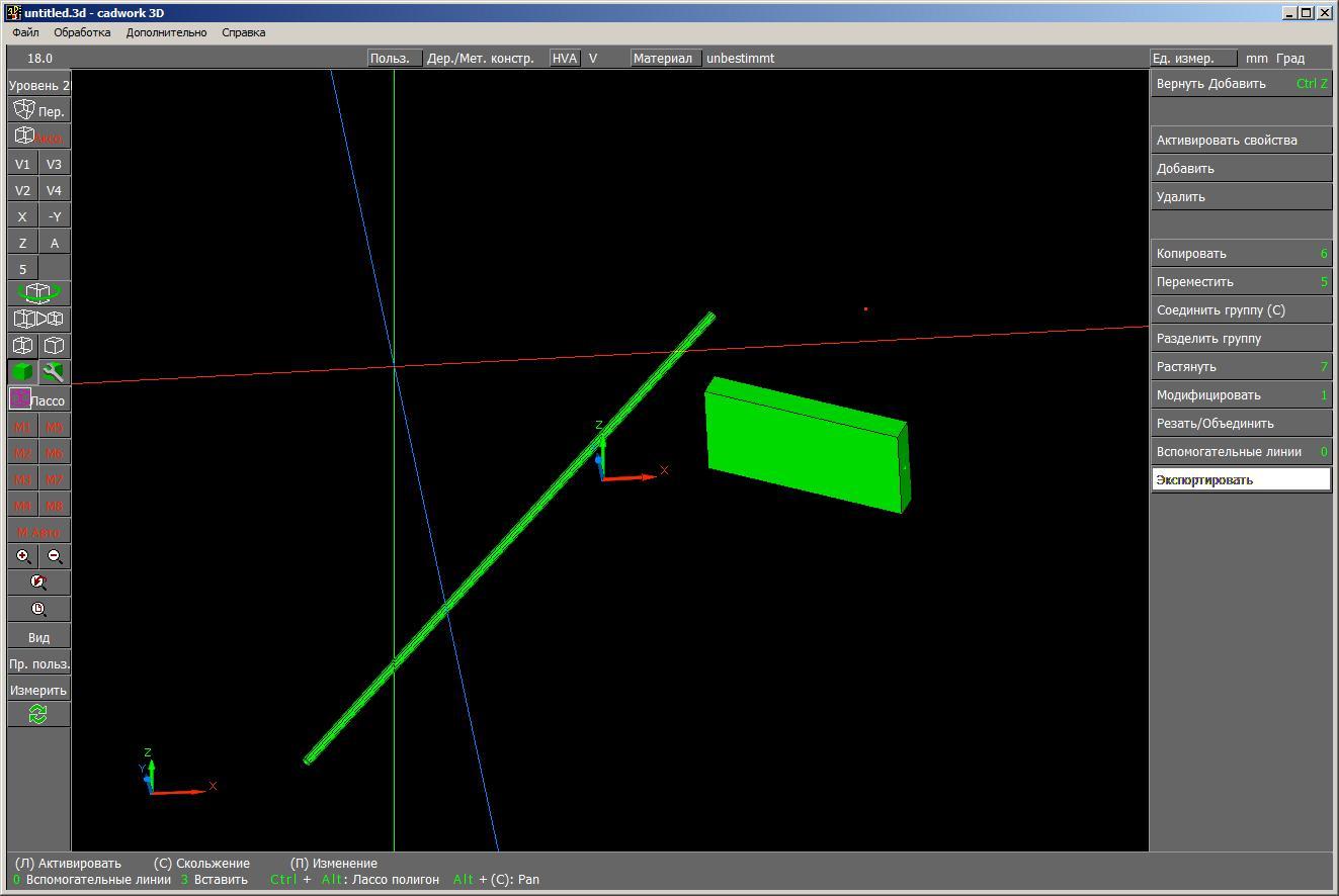 Cadwork-3D-Cadcam Руководство Пользователя