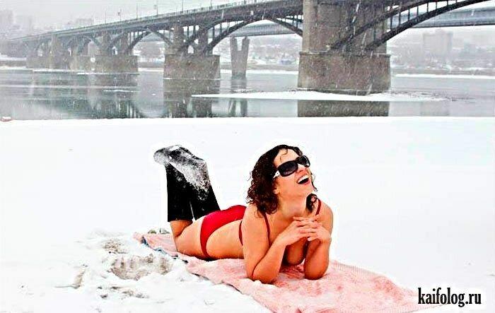 лудшие путаны погода в новосибирске
