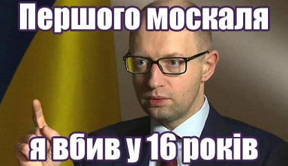 Международный криминальный суд: Заявление Украины о признании юрисдикции не означает автоматического начала расследования - Цензор.НЕТ 2276