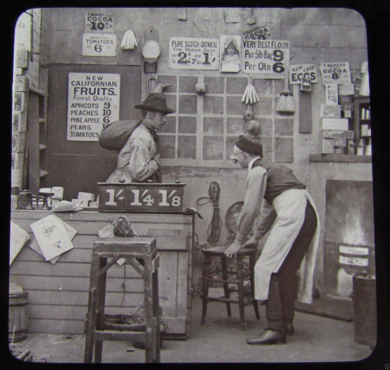 07. Э.С.А.Аллен «Согреться в дорогу» 1893