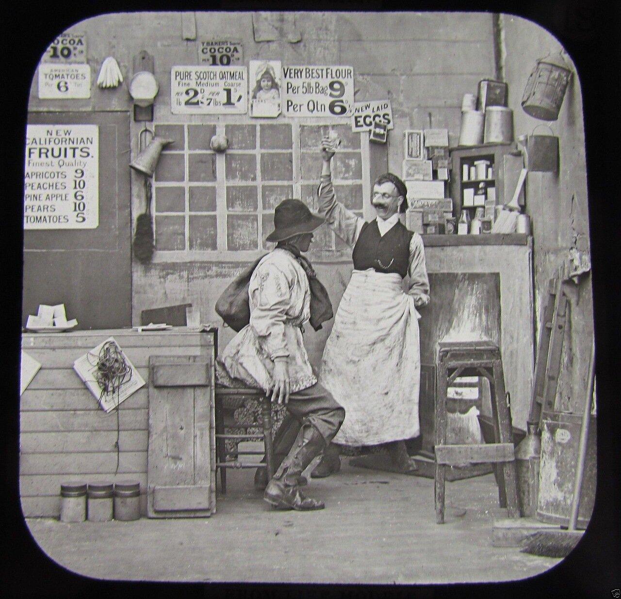 13. Э.С.А.Аллен «Согреться в дорогу» 1893