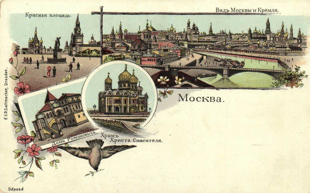 Сувенир из Москвы