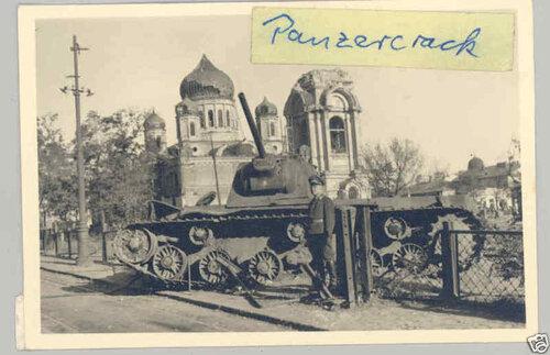 КВ-1, июль 1942, Ростов-на-Дону, Кафедральный собор