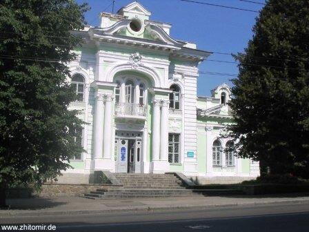 Здание городского Дворца бракосочетаний. Фото сайта Житомир – больше, чем просто город