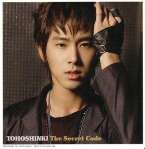 The Secret Code [2CD-DVD][4 яп. альбом] 0_23f85_371cf23e_M