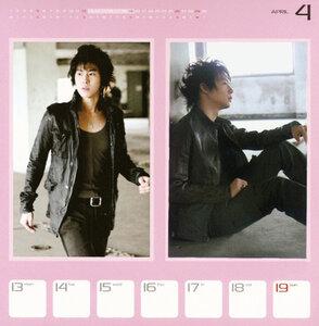 2009 Bigeast Weekly Calendar 0_24caa_50afdc16_M