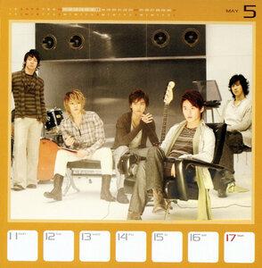 2009 Bigeast Weekly Calendar 0_24cad_88095985_M