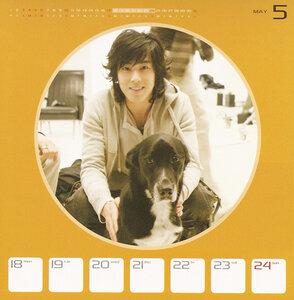 2009 Bigeast Weekly Calendar 0_24cae_7fa8f455_M