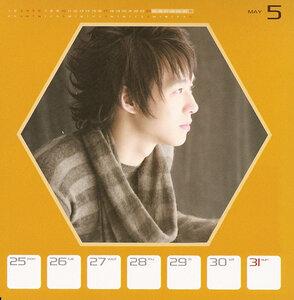 2009 Bigeast Weekly Calendar 0_24caf_a9789c4_M