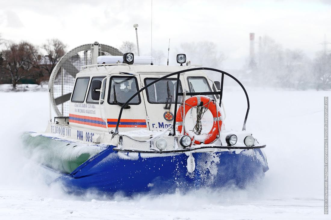 зима СВП МЧС Росси на Белом озере