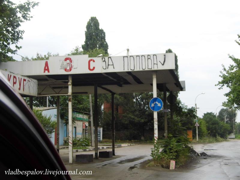 2013-06-30 Сімферополь_ (48).JPG