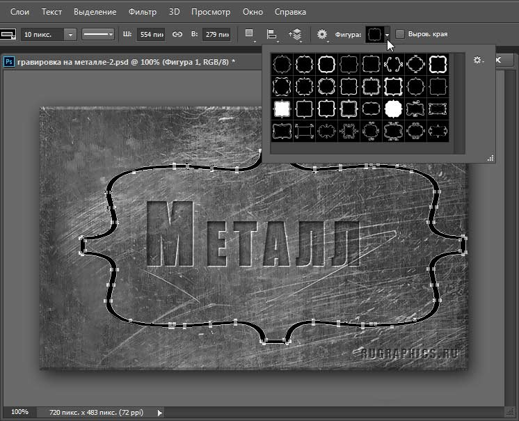 гравировка металла, текст и рамка в стиле ретро