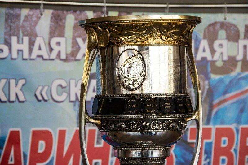 Кубок Гагарина в Твери