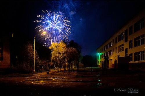 Фото города Инта №8122   30.08.2015_20:35