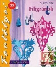 Книга Filigranok
