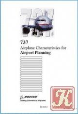 Книга Boeing 737 Airplane Characteristics for Airport Planning