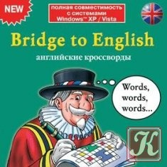 Книга Bridge to English - Английские кроссворды