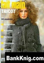 Журнал Fait Main №10, 2008  Hors serie Tricot