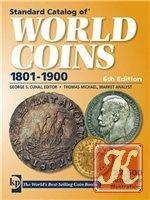 Книга Standard Catalog of World Coins 1801-1900 (6th Edition)