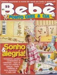 Журнал Bebe Ponto Cruz&Cia №62 2008/Fevereiro