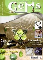 Журнал Fashion Gems № 20 2011