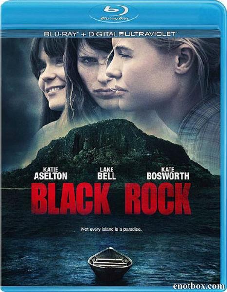 Остров смерти / Black Rock (2012/BDRip/HDRip)