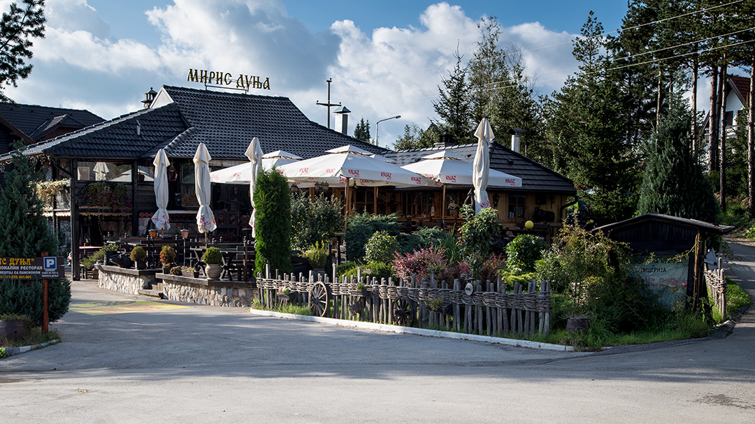 Сербский ресторан Мирис Дуня