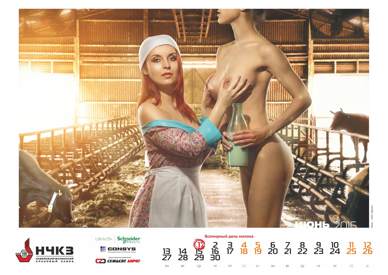 http://img-fotki.yandex.ru/get/3409/96092519.d0/0_baef4_7ec25661_orig