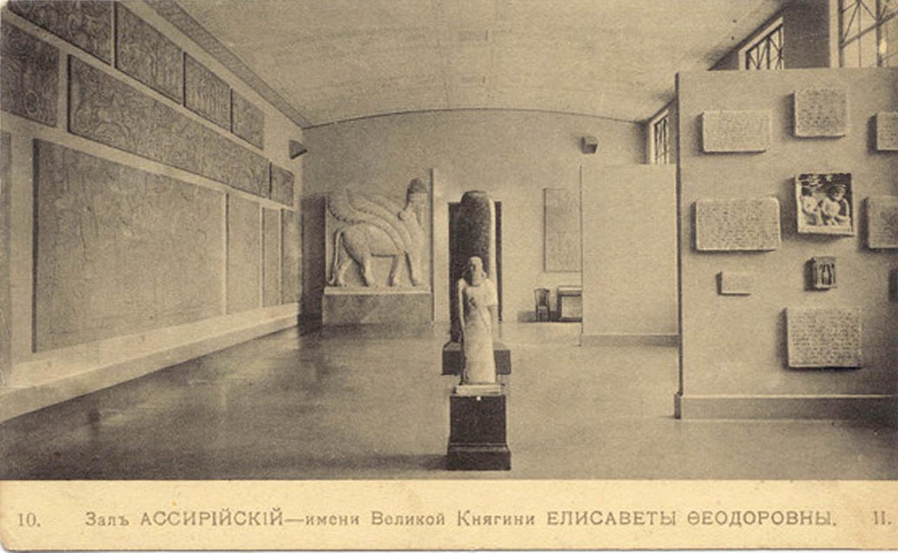 Музей изящных искусств имени императора Александра III. Зал Ассирийский