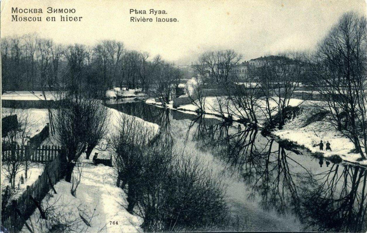 Москва Зимою. Река Яуза