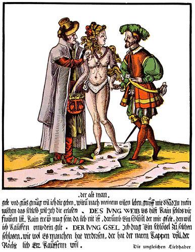 Рассказы о реальном использовании мужского пояса верности фото 96-280