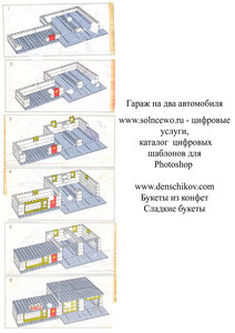 http://img-fotki.yandex.ru/get/3409/denschikov2007.0/0_28f6d_decb83d0_M.jpg