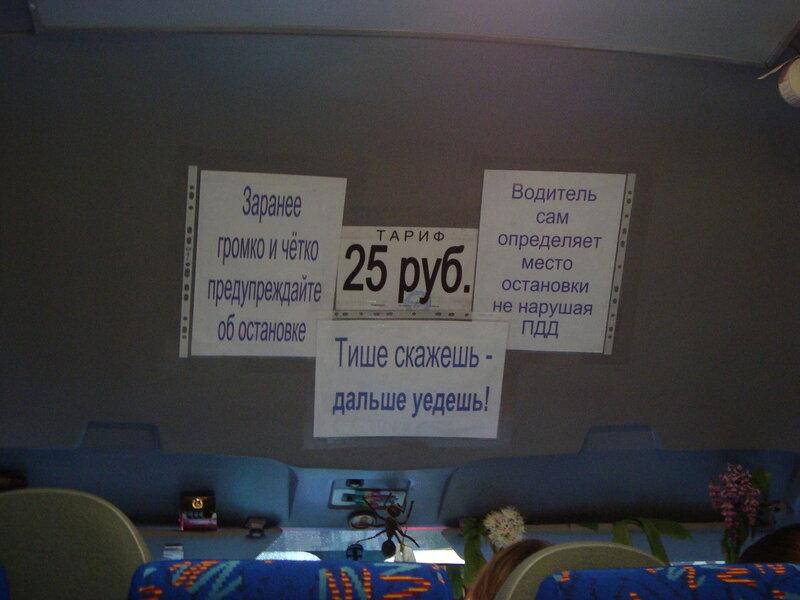 http://img-fotki.yandex.ru/get/3409/guard234.2/0_22c11_d94a44a2_XL.jpg
