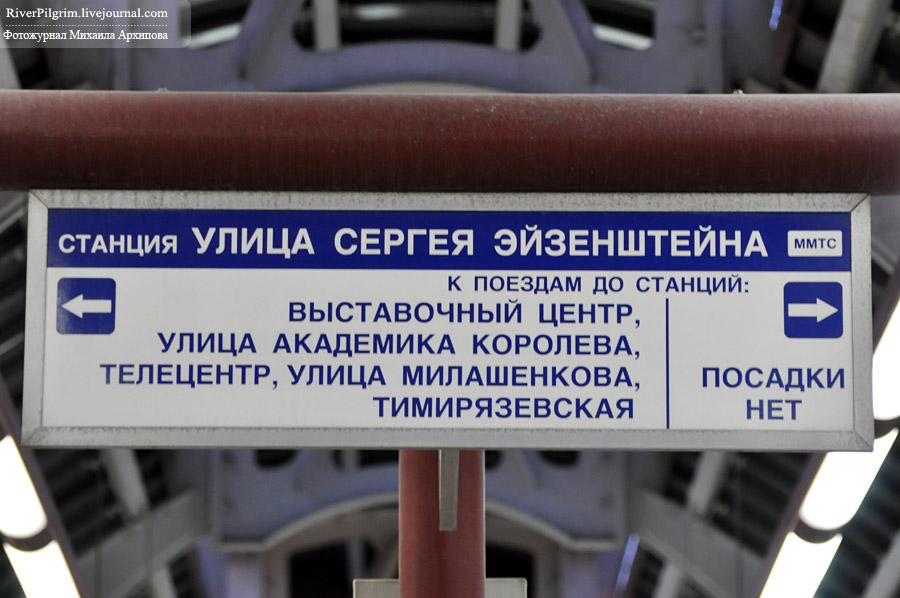 http://img-fotki.yandex.ru/get/3409/info-flot.17/0_2f1e4_97acc579_orig