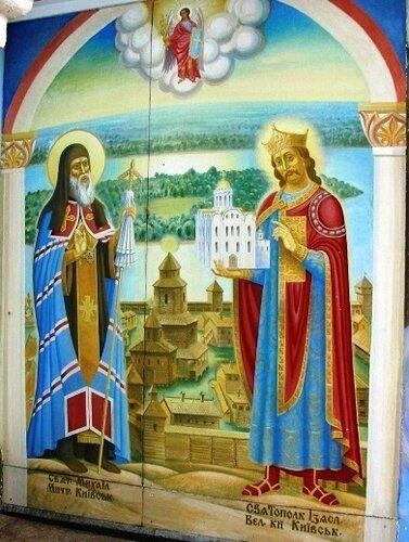 Михайловский Златоверхий.Святитель Михаил и князь Михаил (Святополк)