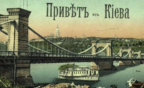 Николаевский Цепной мост на старой открытке