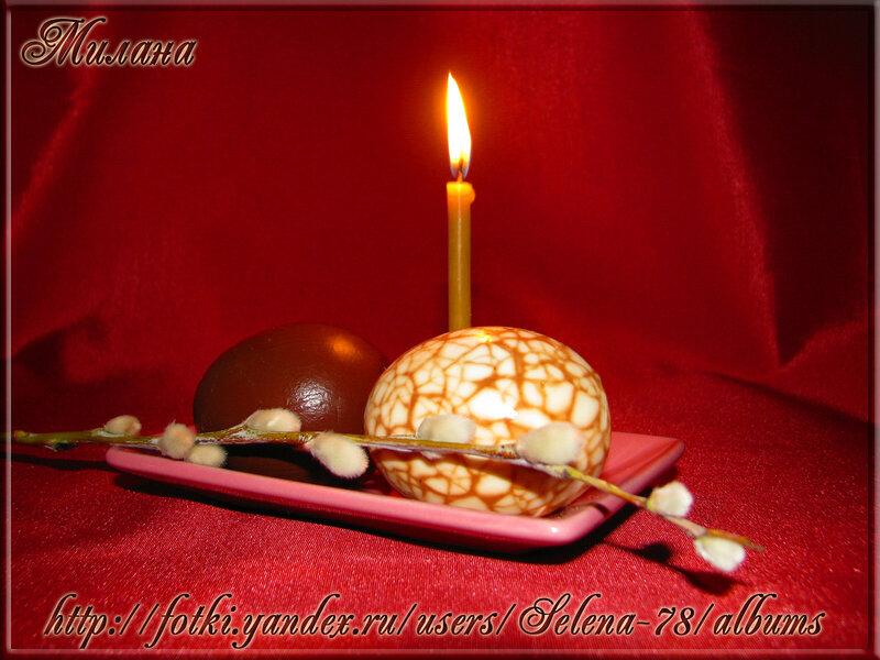 http://img-fotki.yandex.ru/get/3409/selena-78.8/0_22278_43271067_XL.jpg
