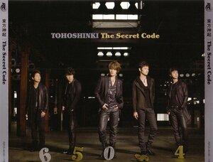 The Secret Code [2CD-DVD][4 яп. альбом] 0_23f86_bc850f4c_M