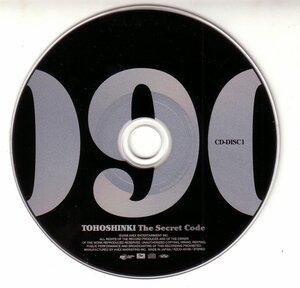 The Secret Code [2CD-DVD][4 яп. альбом] 0_23f88_df5c18b3_M