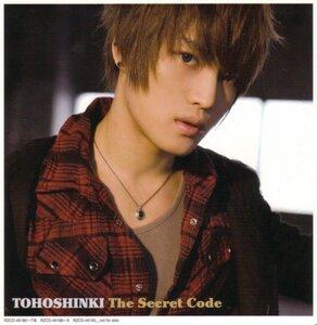 The Secret Code [2CD-DVD][4 яп. альбом] 0_23f8b_5457e6a8_M